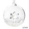 Swarovski 'Christmas Ball - Snowflake' SWV5453636 [Annual Edition 2019] Ornament 8.5cm (L)