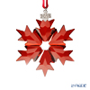 Swarovski Holliday ornament Red SWV5-460-487 18AW (2018 year limited production)