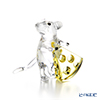 Swarovski 'Mouse with Cheese (Animal)' SWV5464939 [2019] Figurine H3.5cm