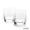 Swarovski 'Light / White' SWV5527094 [2019] Tumbler Glass / Tea Light Candle Holder H8.5cm (set of 2)