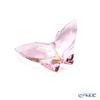 Swarovski 'Jungle Beats - Butterfly' Pink SWV5572154 Magnet / Brooch 4cm (L)