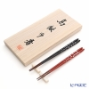 Wakasa Lacquerware 'Sakura no Mai / Cherry Blossom' Red & Black S-16027  Chopsticks & Chopstick Rest (set for 2 person with wooden box / Paulownia)