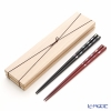Wakasa Lacquerware 'Kai Kou' Red & Black S-12108 Chopsticks (set for 2 person with wooden box / Paulownia)