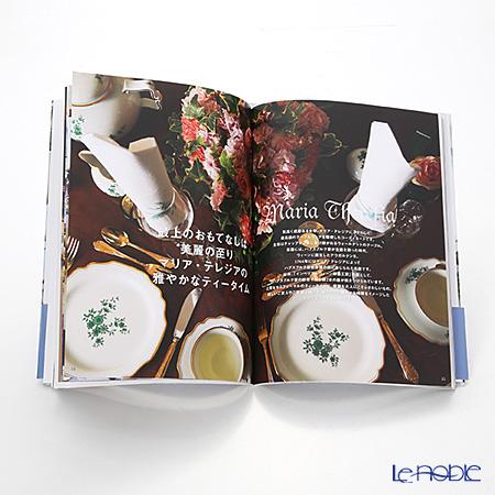書籍 プリンセスのティーテーブルLesson マユミ・チャップマン著河出書房新社 単行本 B5変形