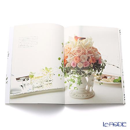 書籍 Atelier HANA 生活を彩るフラワーアレンジメント櫻井 花代子著 誠文堂新光社