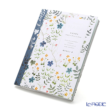 Flower coloring book Atelier HANA life Makoto Sakurai flowers Miyoko by seibundo shinkosha publishing