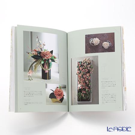 書籍 Sola Flowers Basics+Practical Use ソラフラワーズアレンジの基本と応用編集:ソラフラワーズ協会 誠文堂新光社