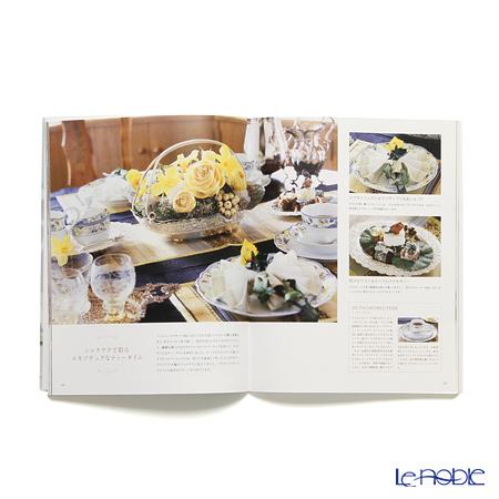 書籍 Modern Art of Flower Decoration 華の世界プリザーブドフラワー編 網野妙子著