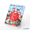 中国語書籍 今個假期跟日本人遊日本徳島/和歌山/海の京都/福井 木哥杏子(ムコアンジー)著