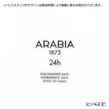 アラビア(ARABIA) 24h Avec アベック パープルプレート 26cm 6枚セット