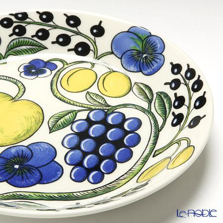 Arabia 'Paratiisi' Colorful Tea Cup & Saucer, Plate (set of 2)