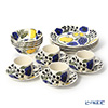 [Advance Sale] Arabic (Arabia) paratiisi yellow 4 people for tea cup & plate & bowl set