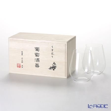 【即日出荷対応】松徳硝子 うすはり 葡萄酒器 ボルドー 2個 【木箱入】