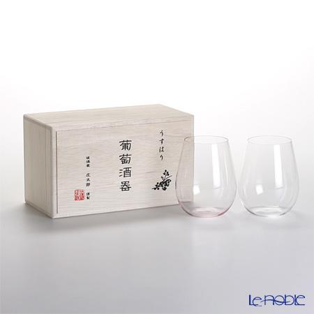 【即日出荷対応】松徳硝子 うすはり 葡萄酒器 ボルドー 2個 紅白組 【木箱入】