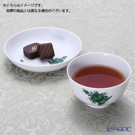 Augarten 'Maria Theresia Simple' Green Tea Bowl & Dish / Japanese Tea Cup & Saucer