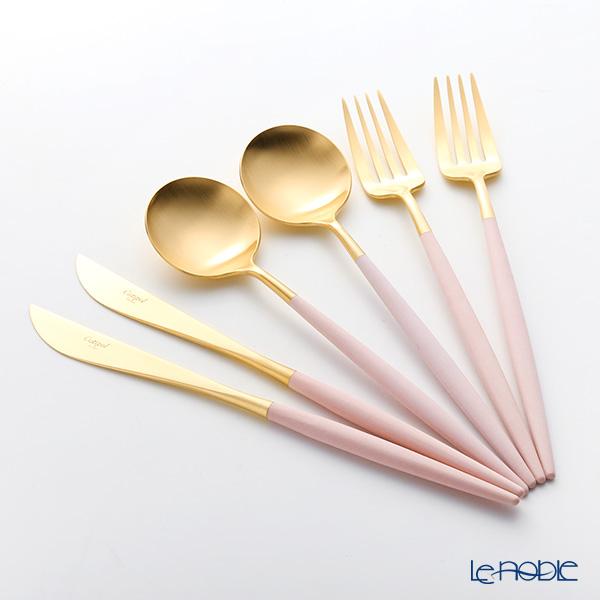 クチポール ゴア GOA ピンク/ゴールド テーブル6点セット マット仕上げ 【ブランドボックス付】
