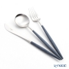 Cutipol Goa Blue Matte Table Spoon, Table Fork and Table Knife set with box