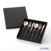 Cutipol Goa Blue Matte Rose Gold Table Spoon, Table Fork and Table Knife (Set of 2) with box