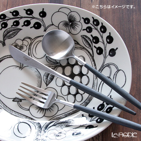 Cutipol 'GOA' Black & Matte finish Silver Dessert Spoon, Fork, Knife, Cutlery Rest (set of 8 for 2 persons with Brand Box)