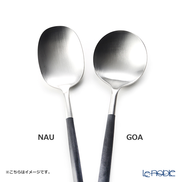 Cutipol 'NAU' Black & Matte finish Silver Dessert Spoon, Fork, Knife (set of 3 for 1 person with Brand Box)