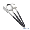 Cutipol 'NAU' Black & Matte finish Silver Table Spoon, Fork, Knife (set of 3 for 1 person)