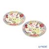 Gien 'Millefleurs' 1643B4AB50 Dessert Plate 22cm (set of 2)