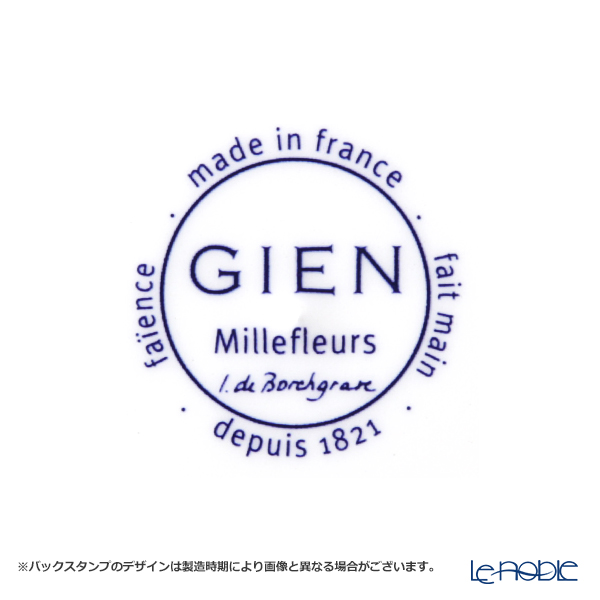 Gien 'Millefleurs' 16432PTH01&1643B4AB50 Tea Cup & Saucer, Plate (set of 2 for 1 person)
