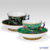Herend 'Macau Green & Black / Macao' MAC&MACV 03371-0-21/3371 Small Cup & Saucer (set of 2, Mandarin handle / openwork) 100ml