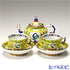 Herend 'Xian Yellow / Siang' SJ Small Cup & Saucer, Pot (set of 3pcs for 2 persons / Mandarin handle & knob, openwork)