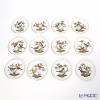 Herend Rothchild bird RO 00341-0-00 Plate 10 cm 12 piece set