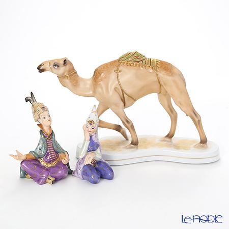 ヘレンド人形2体&ル・ノーブルオリジナル 陶磁器製フィギュリン ラクダ 1体 3点セット