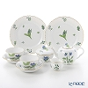Herend 'Herb Garden (In-glaze) / Jardin Des Herbes' JDH Tea Cup & Saucer, Plate, Tea Pot, Sugar Pot, Creamer (set of 7 for 2 persons, Flower Bud knob)