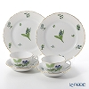 Herend 'Herb Garden (In-glaze) / Jardin Des Herbes' JDH Tea Cup & Saucer, Plate (set of 4 for 2 persons)