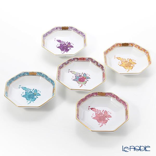 ヘレンド アポニー 04307-0-00 小皿(オクタゴナル) 11cm 5色セットA