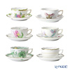 Herend 'Lucky Bag' VBO&FV&ORE&VICTP2&EVICTF2 00724-0-00 Tea Cup & Saucer 200ml (set of 6 assorted patterns)