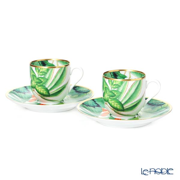 エルメス(HERMES)パシフォリア コーヒーカップ&ソーサー 100ml ペア 044017P デミタス/エスプレッソ用