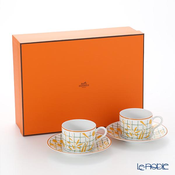 Hermes 'A Walk in the Garden' Yellow Tea Cup & Saucer (set of 2)