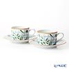 Hermes 'A Walk in the Garden' Green 043016P Tea Cup & Saucer (set of 2)