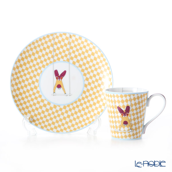 Hermes 'Circus NEW' Yellow Dessert Plate & Mug (set of 2 for 1 person)