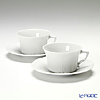 Hutschenreuther 'Barnosse' White Low Tea Cup & Saucer 200ml (set of 2)