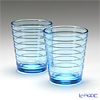 Iittala 'Aino Aalto' Light Blue Tumbler 220ml (set of 2)