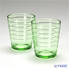 Iittala 'Aino Aalto' Apple Green Tumbler 220ml (set of 2)