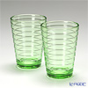 Iittala 'Aino Aalto' Apple Green Tumbler 330ml (set of 2)