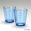 Iittala 'Aino Aalto' Turquoise Blue Tumbler 220ml (set of 2)