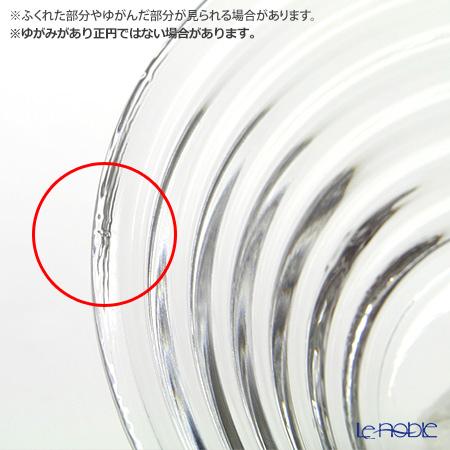イッタラ(iittala) アイノ・アアルトプレート 17.5cm クリア ペア