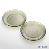 Iittala Kastehelmi Plate 170 mm moss green (Set of 2)
