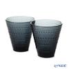 Iittala 'Kastehelmi' Dark Grey 1057030 Tumbler 300ml (set of 2)