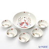 Iittala Taika Deep plate and Sauce plate 5 pcs white