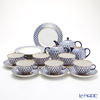 Imperial Porcelain Cobalt Net 23 pcs set
