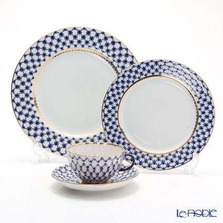 Imperial Porcelain / Lomonosov 'Cobalt Net Blue - Tulip & European' Tea Cup & Saucer, Plate (set of 3 for 1 person)